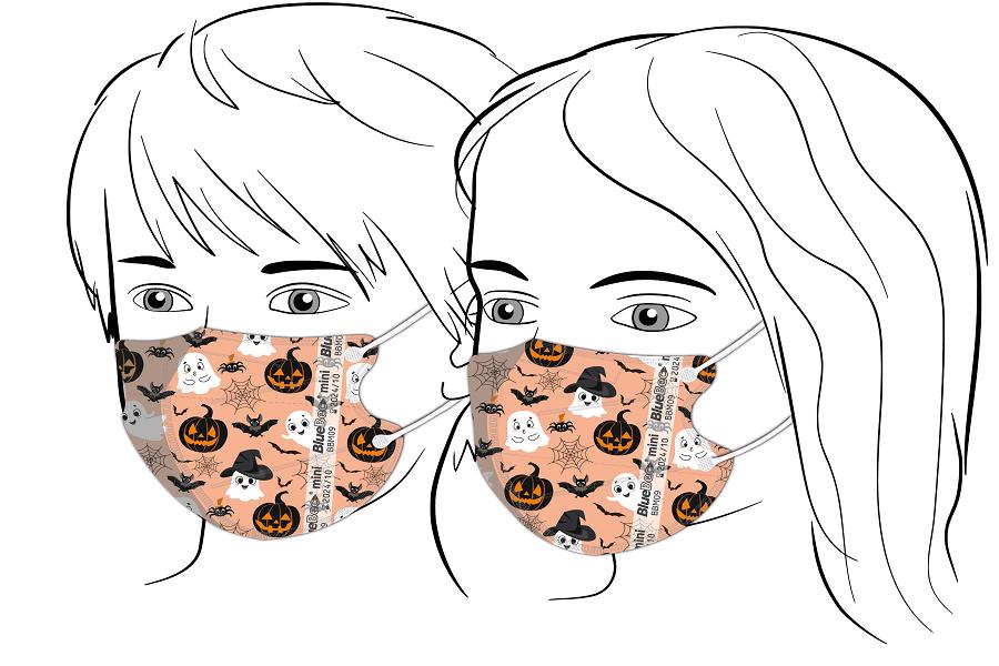 BlueBec® Mini-Maske BBM09 – Halloween 1, 10er Box