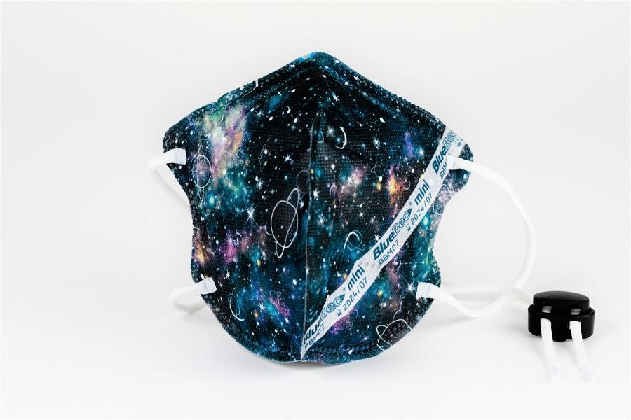 BlueBec® Mini-Maske BBM07 – Galaxy, 10er Box.